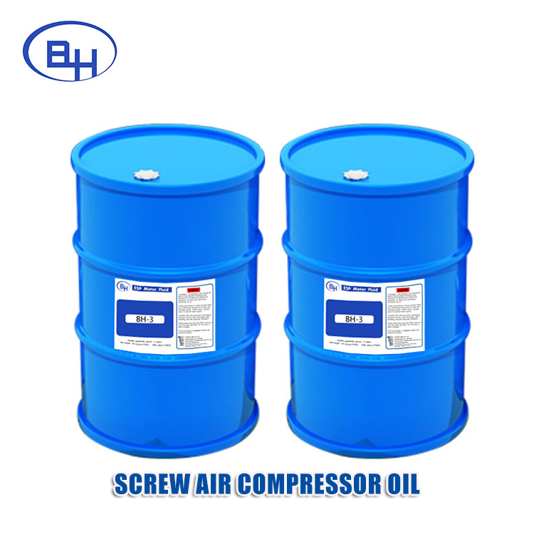 2018 High Quality Synthetic Screw air compressor lubricant oil