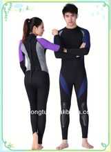 HT 2-5mm neoprene sailing dry suit
