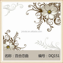 Embossed Faux Leather 3D Wall Tiles Child Room Wall Tiles Faux Brick Wall Tiles