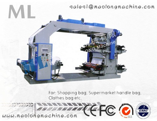 ML-RY-B2600 low consumption 8 color printing machine