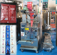 Small sachet shampoo packing machine, ailusi vertical form fill seal machine