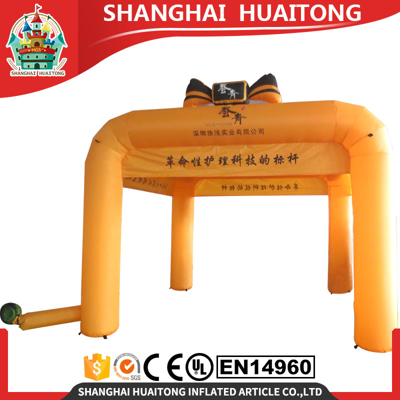 Advertising inflatable party tent garden tent
