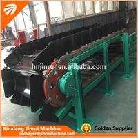 New design plate feeder small vibrating feeder