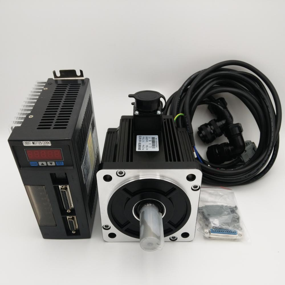 NEMA44 110mm 220V 1.2KW Servo Motor System for Material Conveying