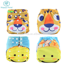 Happy flute Reusable Eco-friendly Baby Diapers custom Prints Cloth Diaper