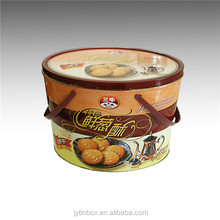 Fashion design with handle metal special shape biscuit tin