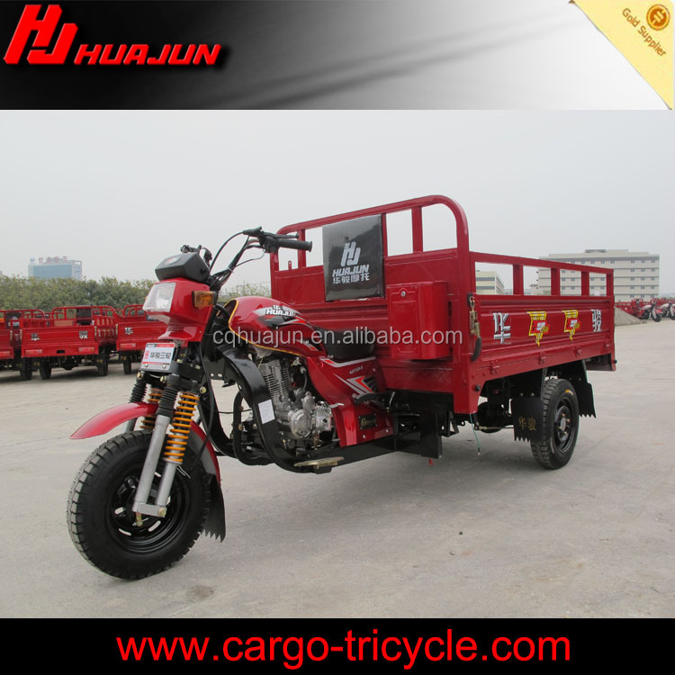 Chinese cheap dreirad for sale cargo trycycle 150CC trike