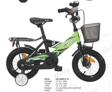 JB14BM1219 all new design rocker freestyle mini BMX stunt bike