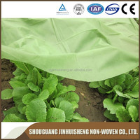 Eco friendly breathable PP nonwoven fabric grow bags/plant protective jackets/Frost protection bag plant cover with drawstring
