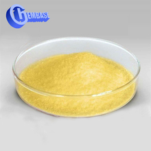 Best Price Food and cosmectic grade Coenzyme Q10 (CoQ10) CAS No. 303-98-0