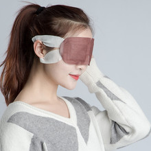 2018 new style sleep eye mask for sleeping lint free silk eye patch