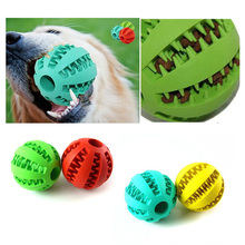 Dual Pet Dogs Cats Treat Chew Dispensing Non-toxic Drain Teeth Durable Inflatable Bouncy Rubber Dog Toys Balls For Sport Outdoor