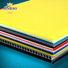 JINBAO 100% recyclable waterproof hollow pp corrugated plastic sheet 3mm 5mm