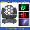 New Style Led Stage Light 7*15w Pr Lighting Moving Head big dipper light moving head