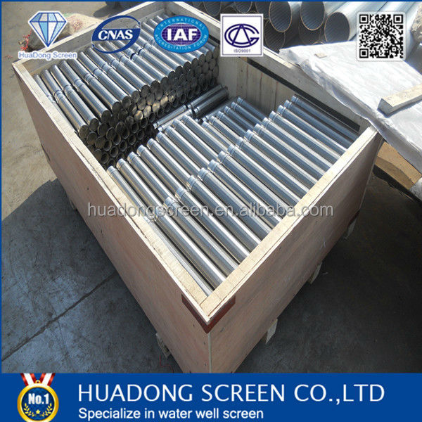 Stainless Steel 304 Resin Trap Screens