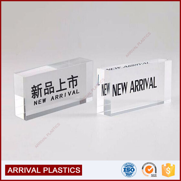 20mm Soild clear word wholesale display new arrival acrylic sales block