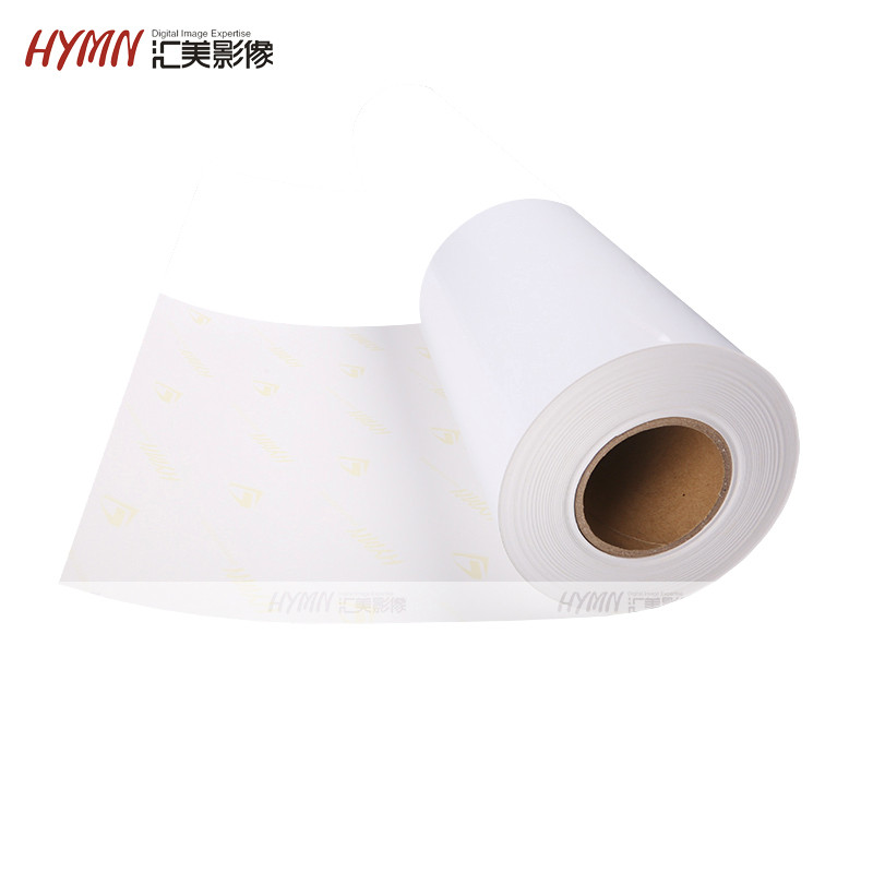 "12"" Resin coating Satin 265gsm semi glossy photo paper roll"