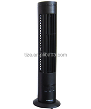 Hot Selling!!! Rechargeable Standing fan