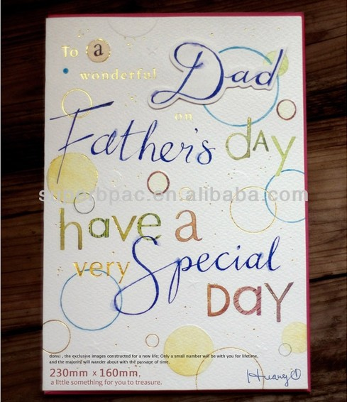 new design recordable fathers day card