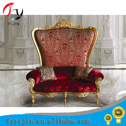 European Style Royal King Wood Leather Sofa for sale