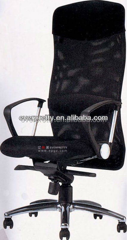 Modern Office Furniture High Back Reclining Mesh Office Chairs with Adjustable Lumbar Support