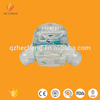 High Quality Competitive Price Biodegradable bamboo disposable diapers