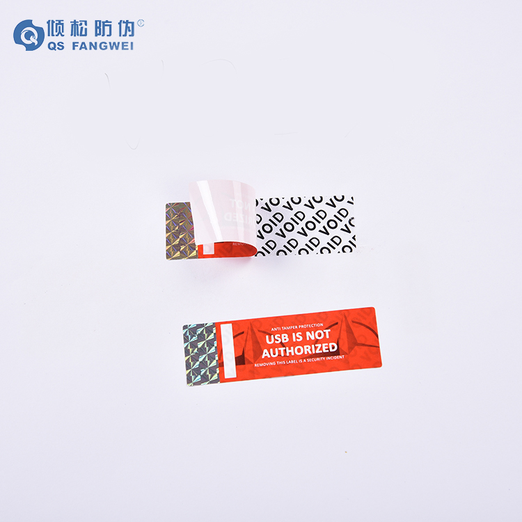 Custom security hologram strip label sticker, Anti-counterfeiting holographic void tamper proof seal sticker
