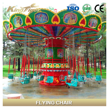 Amusement park outdoor funny swing flying chair rides price