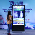 "65"" floor standing commercial android lcd digital advertising media player"