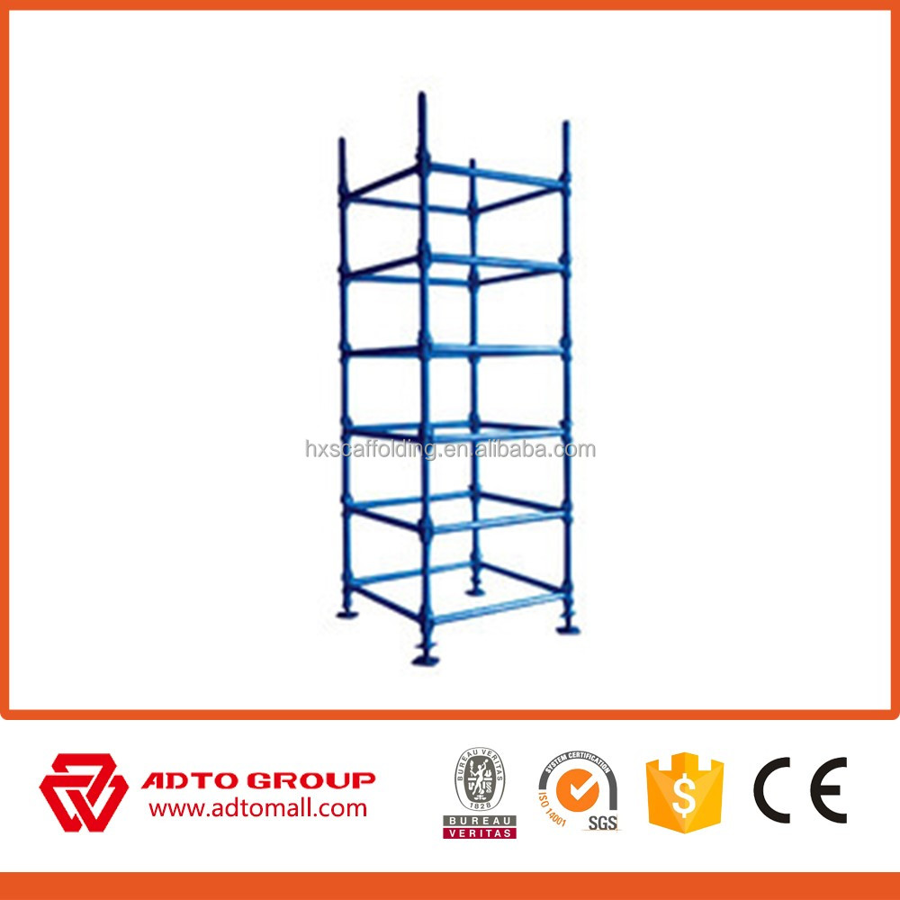 weights steel Cuplock System Scaffolding /bridge construction equipment