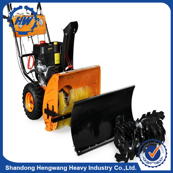 Small Portable Hand Operated Walk Behind Snow Plow/Snow Removal Machine