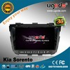 Whole sales double din car stereo for KIA Sorento dvd gps player 2013-