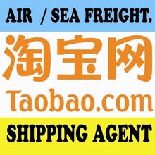 Soeasytao Cheapest Professional Taobao buying Agent in Malaysia
