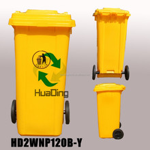 204L rubbish chute skip bins