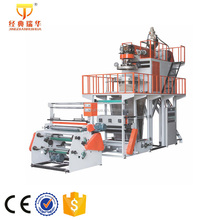Double Layer PP Blown Film Extruder,SD-H Elevator Rotary Die Head PP Film Blowing Machine