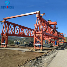150 ton bridge roadl bridge girder launcher crane machine price for sale