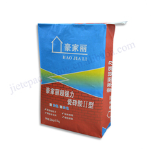 Customized stand up multilayer kraft paper 20kg cement packaging bag for mortar,tile adhesive,asphalt