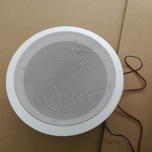 Audio Player 88-20KHz Small 8ohm Ceiling Speakers