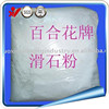Talc Powder For Ceramic