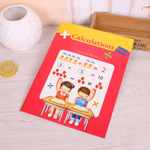 Child Book Printing, Gift Child Book, Kids Book Printing