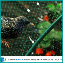 Hot sale anti bird net/anti bird spikes/anti-bird net