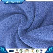 dyeing polar fleece fabric factory price china supplier 100% polyester cationic polar fleece fabric