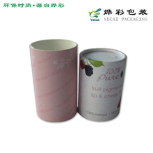 matt lamination cylindrical cardboard paper tube for tea packing for template