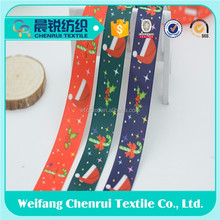 Factory wholesale colorful christmas ribbon for decoration