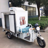 Dayang electric three refrigerated adult tricycle trucks