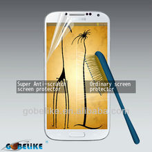 Anti-scratch screen guard/protector for samsung S4