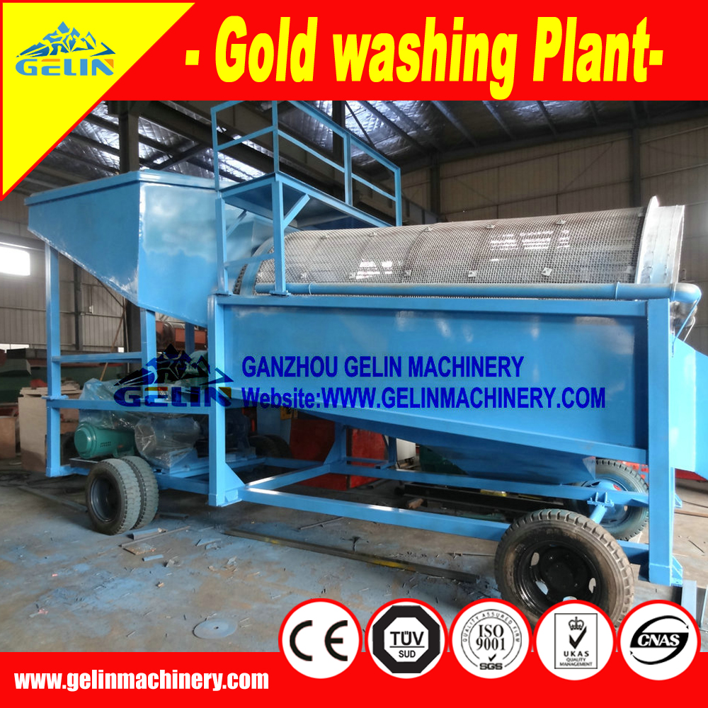 low price small portable gold machine trommel for sand washing