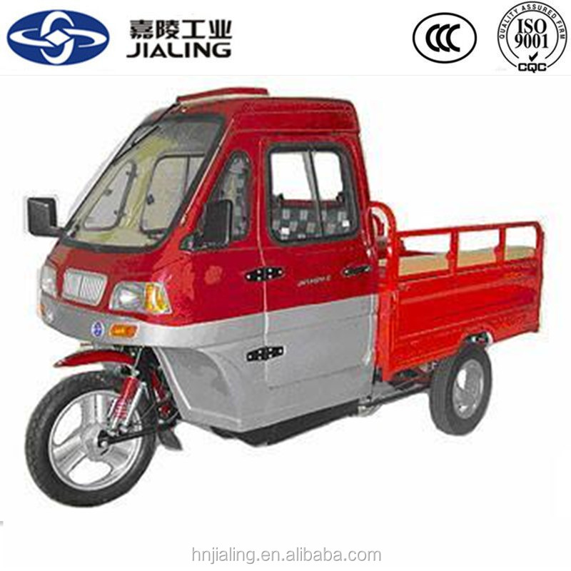 gas powered heavy load adult three wheel motortricycle