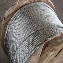 Manufactures wholesale Cold Heading Steel plastic covered wire rope cable