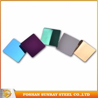 Chinese Wholesale Suppliers Etching Mirror Colored